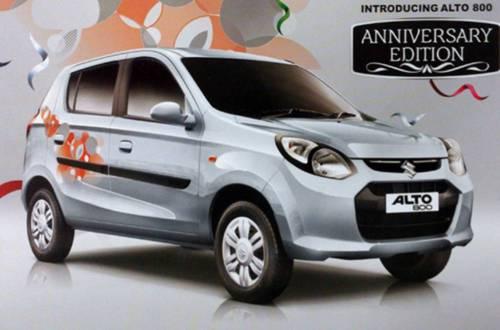 Maruti launches anniversary edition of alto 800 motor junkies