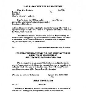 chhattisgarh-rto-form-4