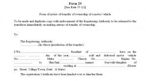 haryana-rto-form_1