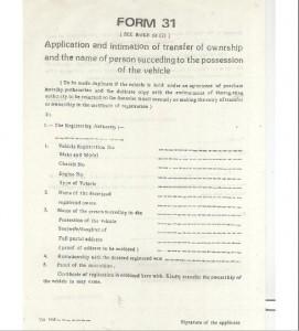 mp-form-5